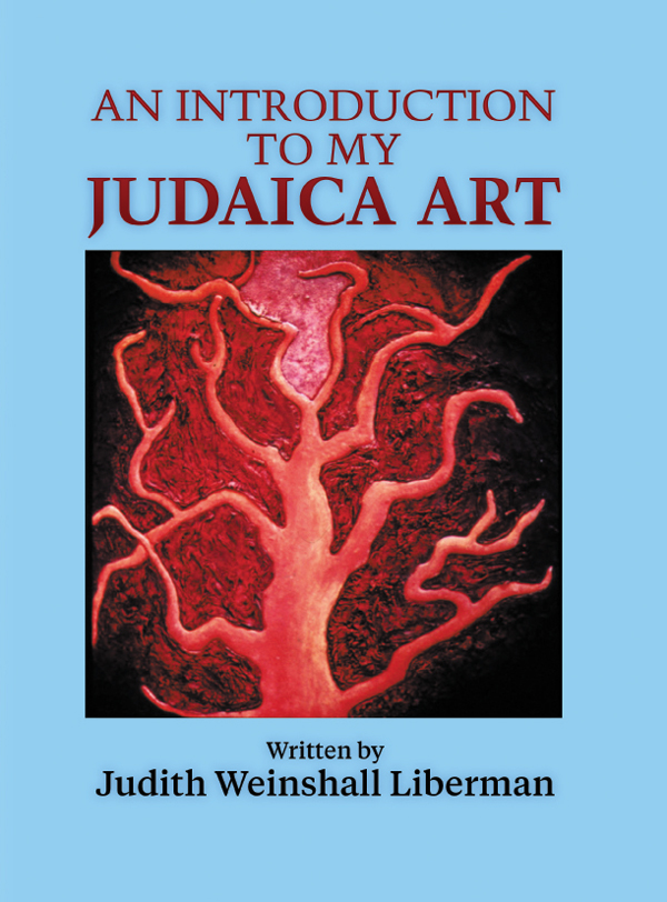 An Introduction to My Judaica Art